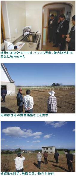 20081105_2_2.jpg