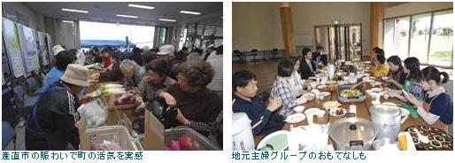 20081105_2_3.jpg