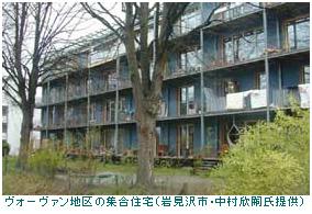 20081115_1_2.jpg
