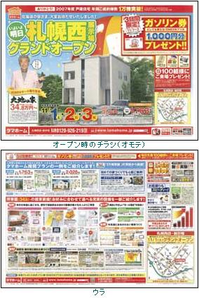 20081115_2_1.jpg