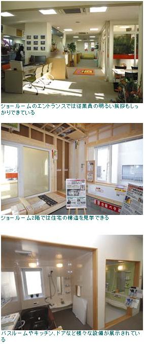 20081115_2_3.jpg