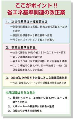20081205_3_1.jpg