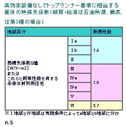 20081205_3_3.jpg