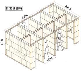 20081215_2_2.jpg