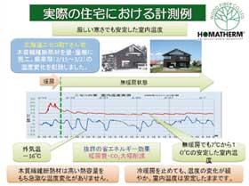 20090115_2_3.jpg