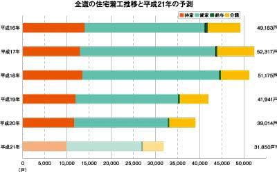 20090205_1_2.jpg