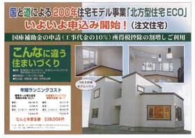 20090205_2_1.jpg