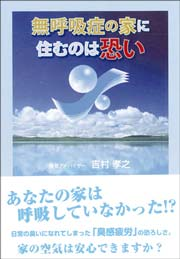 20090525_03_02.jpg