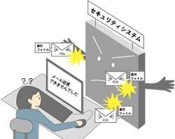 20090805_01_02.jpg