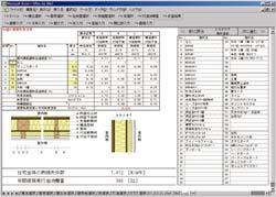 20090815_02_01.jpg