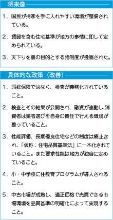 20090905_01_01.jpg
