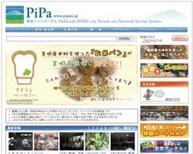 20090925_02_04.jpg
