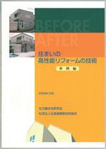 20091225_02_01.jpg