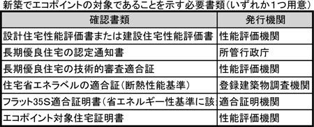 20100105_01_01.jpg