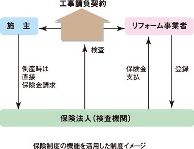 20100115_02_02.jpg