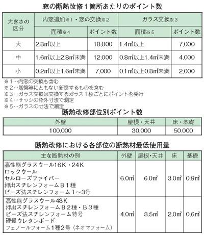 20100125_01_02.jpg