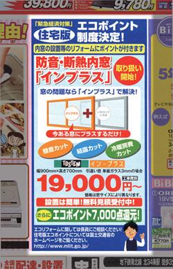 20100215_01_01.jpg
