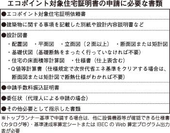 20100215_02_02.jpg