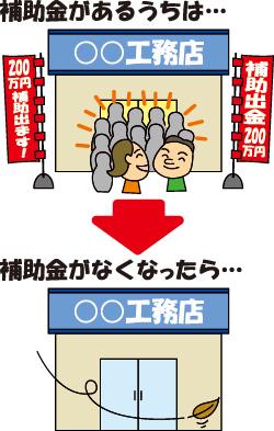 20100315_01_02.jpg