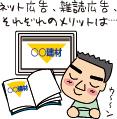 20100605_04_01.jpg