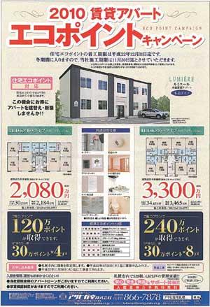 20100805_01_01.jpg