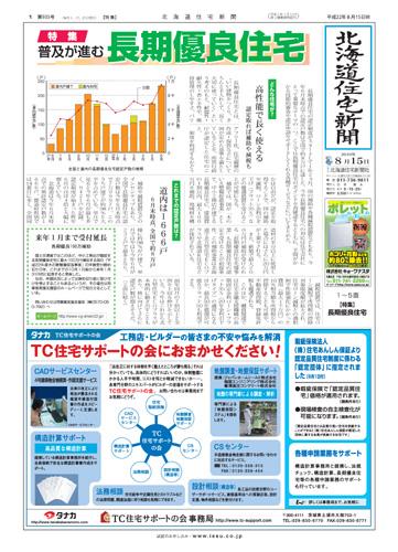 20100815_02_01.jpg