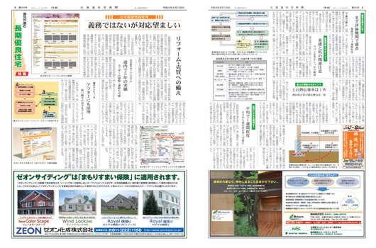 20100815_02_02.jpg