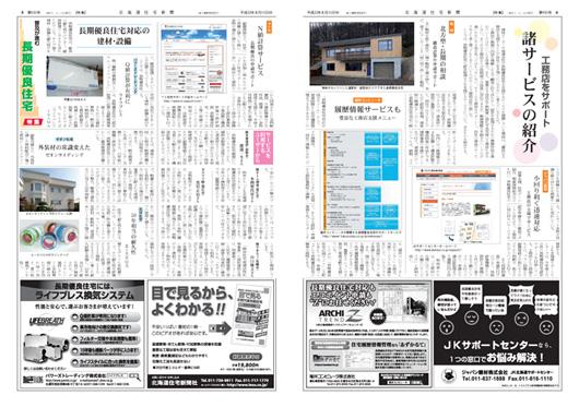 20100815_02_03.jpg