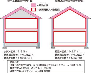 20100825_01_01.jpg