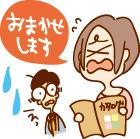 20101205_03_01.jpg