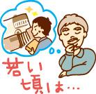 20110205_04_01.jpg