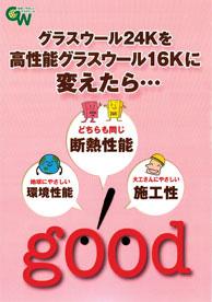 20110405_01_01.jpg