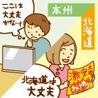 20110705_02_01.jpg