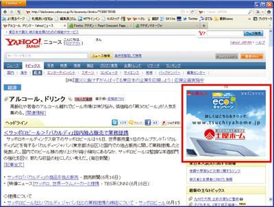 20110825_03_01.jpg