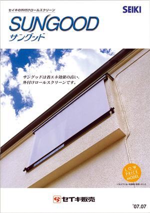 20111005_02_03.jpg