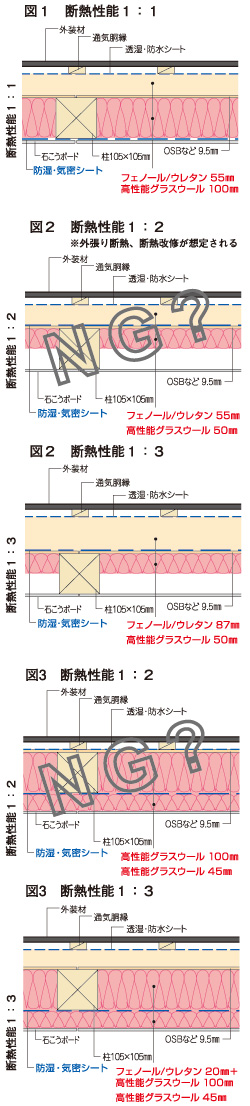 20111025_01_01.jpg
