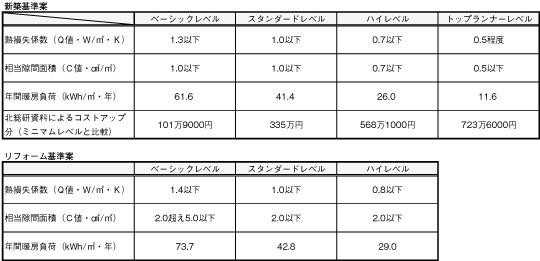 20111025_03_01.jpg