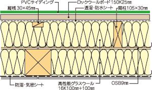 20111105_01_02.jpg