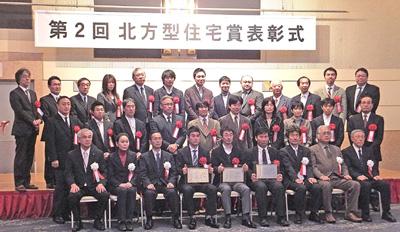 20111125_01_01.jpg