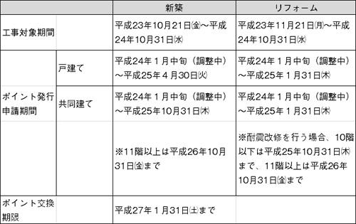 20111205_01_03.jpg