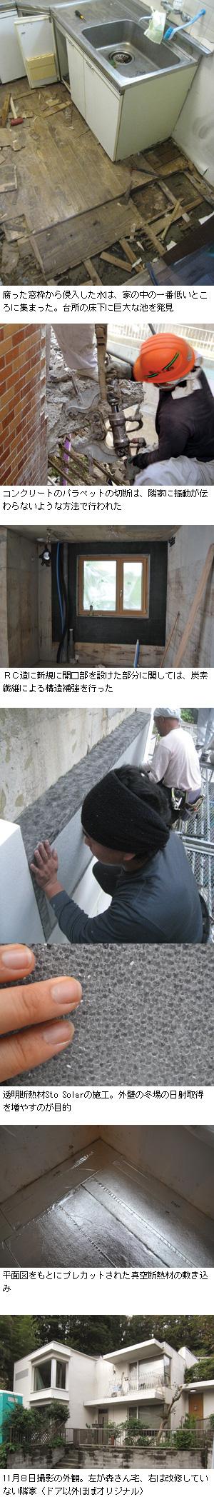 20111205_02_01.jpg