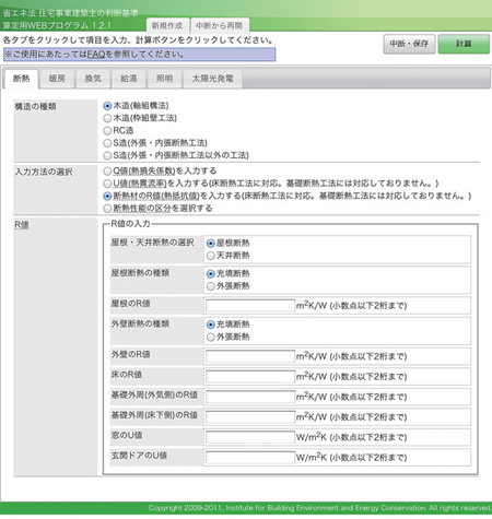 20120325_01_02.jpg