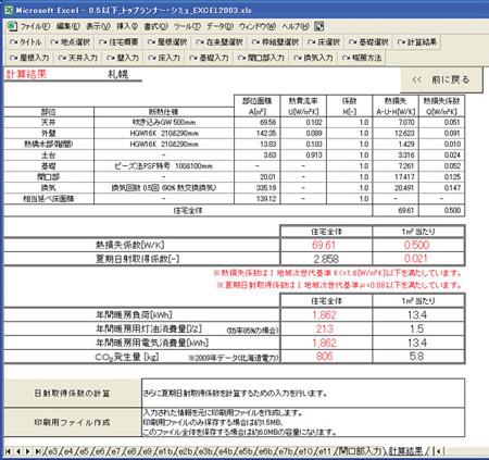 20120325_02_01.jpg