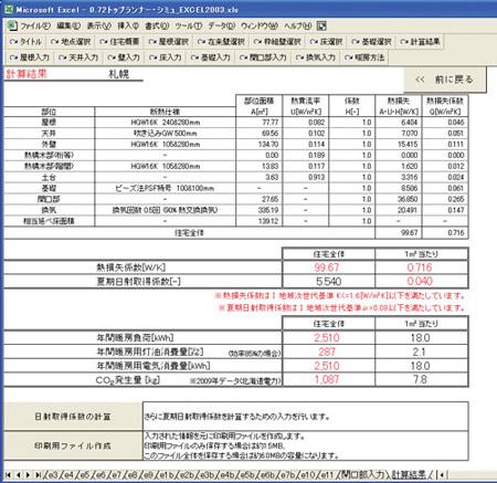 20120325_02_02.jpg