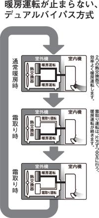 20120525_03_02.jpg