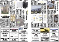 20120605_10.jpg