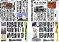 20120605_5.jpg
