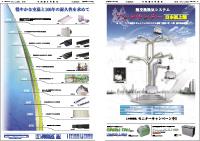 20120605_7.jpg