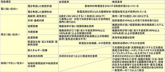 20120725_02_01.jpg