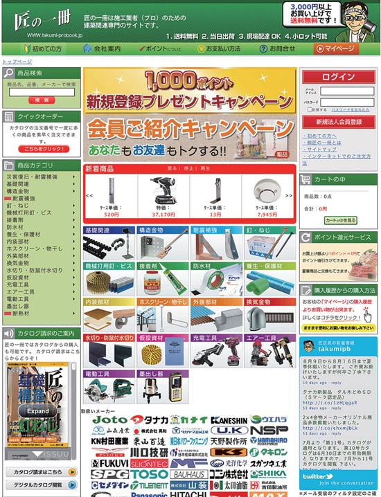 20120915_01_01.jpg